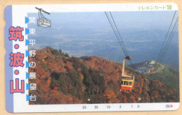 JAPAN  Telefonkarte - Seilbahn -110-74324 -siehe Scan - - Gebirgslandschaften