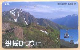 JAPAN  Telefonkarte - Seilbahn -110-167921 -siehe Scan - - Gebirgslandschaften