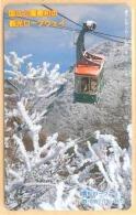 JAPAN  Telefonkarte - Seilbahn  -siehe Scan - - Gebirgslandschaften