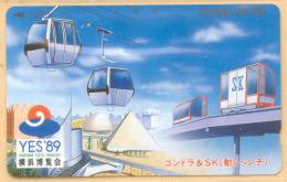 JAPAN  Telefonkarte - Seilbahn -110-64082 -siehe Scan - - Gebirgslandschaften