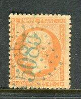 Superbe N° 23 Cachet GC 5085 ( Galatz ) - 1862 Napoléon III.
