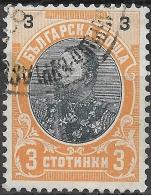 BULGARIA 1901 Prince Ferdinand - 3s - Black And Orange FU - Usados