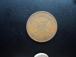 OMAN : 10 BAISA  1400 (1979)  KM 52    SUP - Oman