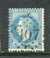 Superbe N° 29 Cachet GC 5107 ( Tunis ) - 1863-1870 Napoleon III Gelauwerd