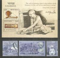 The Teachings Of Mahatma Gandhi: Charkha (spinning Wheel), Bloc-Feuillet  + 3  Timbres Neufs ☆☆ (2017) - Mahatma Gandhi
