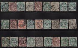 Type Blanc - Selection D Obliterations Journaux Imprimes Et Periodiques - 1900-29 Blanc