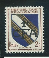 REUNION CFA:**., N° YT 308, TB - Réunion (1852-1975)