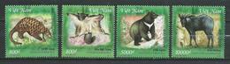 Vietnam Viet Nam 2003 Animals In Ba Vi National Park.MNH - Vietnam