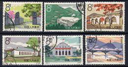 CHINE - 1545/1550° - HAUTS LIEUX DE LA REVOLUTION CHINOISE - Used Stamps