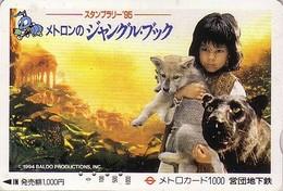 Carte Prépayée Japon - DISNEY Rel - Film - MOWGLI Animal LOUP Panthère  - Japan Movie Metro Card - Disney