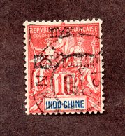 Indochine Colis N°5 Oblitéré TB Cote 40 Euros !!!RARE - Indochine (1889-1945)