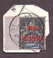 Indochine Colis N°4 Oblitéré TB Cote 50 Euros !!!RARE - Indochine (1889-1945)