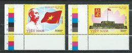 Vietnam Viet Nam 2004 The 200th Anniversary Of The Country's Name Of Vietnam.MNH - Viêt-Nam