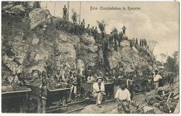 Beim Eisenbahnbau In Kamerun  Train De Minerai Mine 1915 Guerre Cachet Marine - Cameroun