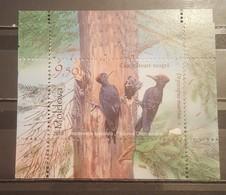 Moldova ,2018, Mi: Block 79 (MNH) - Climbing Birds