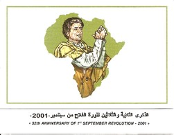 LIBYA, 2001, Booklet 5, 32th Anniversary Revolution - Libia