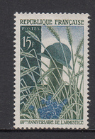 France MNH Michel Nr 1216 From 1958 / Catw 0.50 EUR - Frankrijk