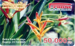 Mobilecard Laos - Blumen, Flowers (1) - Laos