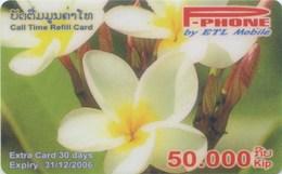 Mobilecard Laos - Blumen, Flowers (10) - Laos
