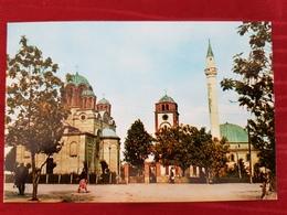UROŠEVAC, KOSOVO, ORIGINAL VINTAGE POSTCARD - Kosovo