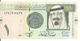 ARABIE SAOUDITE 1 RIYAL 2007 UNC P 31 A - Arabie Saoudite