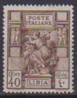 COLONIE ITALIANE  LIBIA 1924 SIBILLA LIBICA SASS. 41  MNH XF - Libye