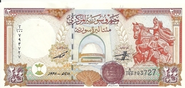 SYRIE 200 POUNDS 1997 UNC P 109 - Syrie