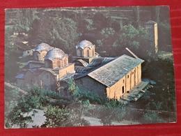 PEĆ, PËJË, KOSOVO, ORIGINAL VINTAGE POSTCARD - Kosovo