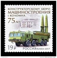 Russia 2017 Mih. 2433 Machine-Building Design Bureau MNH ** - 1992-.... Federation