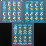 Russia, 2012, Mi. 1796-98, Y&T 7283-85, Sc. 7337-39, SG 7825-27, State Awards Of The Russian Federation, MNH - Unused Stamps