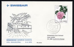 CHINA 1964 - Peonies 52f On First Swissair Fligh Cover ( Shanghai -Geneve- Zurich ) - RARE ! - 1949 - ... People's Republic