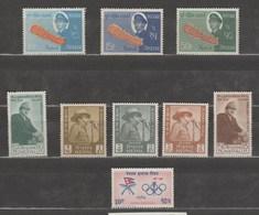Nepal - Année Complète 1964/Complete Year 1964 - Népal