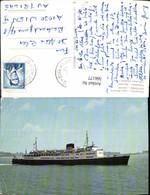 566177,Schiff Hochseeschiff Dampfer Zeevaartlijn Ligne Maritime Oostende Dover Koning - Handel