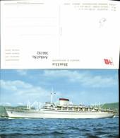 566192,Schiff Hochseeschiff Dampfer M/n Augustus M/N Giulio Cesare Italia Societa Di - Handel