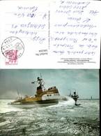 566204,Schiff Hochseeschiff Dampfer Seenotkreuzer Theodor Heuss Spenden Fotokarte - Handel