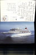 566207,Schiff Hochseeschiff Dampfer Cunard Royal Viking Sun - Handel