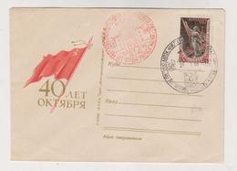 RUSSIA 1958 Nice Cover Stamp Day - 1923-1991 UdSSR