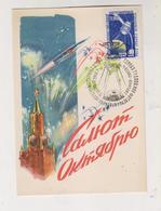 RUSSIA 1960 Nice Postcard Space - 1923-1991 UdSSR