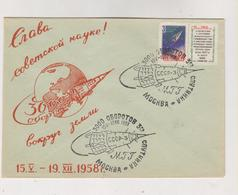 RUSSIA 1958 Nice Cover Space - 1923-1991 UdSSR