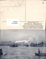 566003,Schiff Hochseeschiff Dampfer B. Hafen Boot Ruderboot - Handel