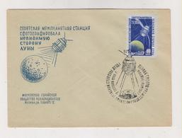 RUSSIA 1960 Nice Cover Space - 1923-1991 UdSSR