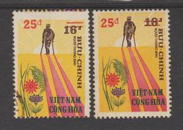 S. VIETNAM  ERROR  OVPT. Shifted Up   ,used - Viêt-Nam