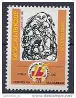 1996 MOZAMBIQUE 1327** Croix-rouge - Mozambique