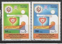1991 OMAN 336-37 ** Don Du Sang - Oman