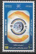 1992 OMAN  343**  Environnement, Mains - Oman