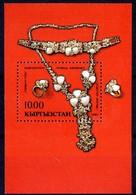KIRGHIZSTAN, Bloc N° 1, Artisanat Populaire - Autres - Europe