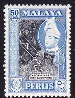 Malaysia-Perlis SG 37 1957 Raja Putra, 50c Blue And Black, Mint Hinged - Perlis
