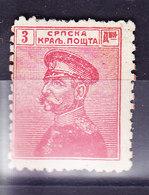 SERBIE YT 103 * MH. (8B104) - Serbie