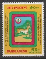 Bangladesh 1981 The 5th Asia-Pacific And The 2nd Bangladesh Scout Jamboree 50  P Multicolored SW 151 ** MNH - Bangladesh