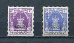 MYANMAR BIRMA BURMA 1954 Mi # 75 77 INDEPEDENCE DAY SERVICE OVERPRINT MNH - Myanmar (Burma 1948-...)